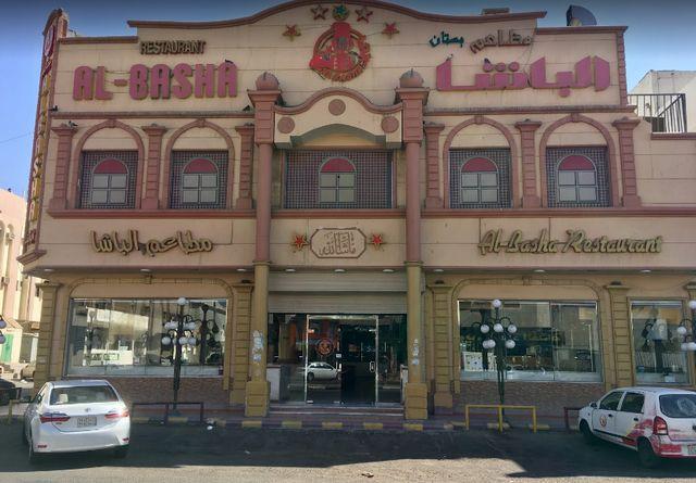 افضل المطاعم فى مدينة تبوك السعودية - برامجنا