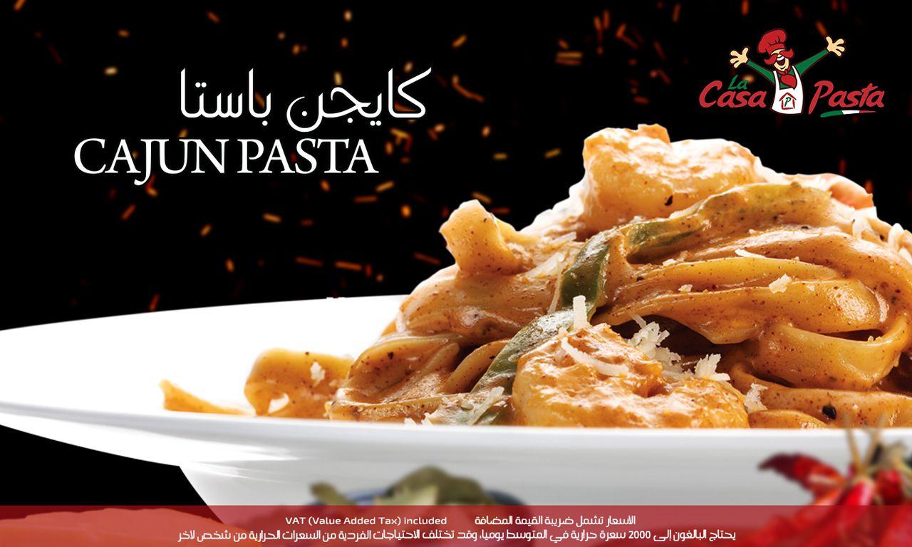 فروع كازا باستا Casa pasta في الرياض - سؤال وجواب