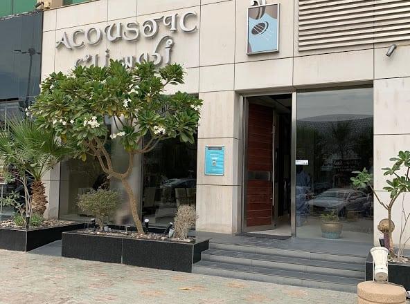 مطعم أكوستك في الرياض (الاسعار +المنيو +الموقع) - افضل المطاعم السعودية