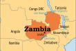 عاصمة زامبيا وكل المعلومات عنها