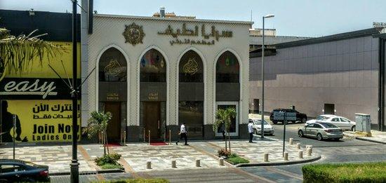 مطعم سرايا لطيف التركي - تعليق لـ سرايا لطيف وجدة, المملكة العربية السعودية - Tripadvisor