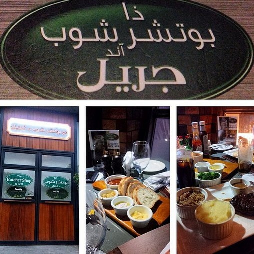 مطعم لينيو في جده (الاسعار+ المنيو+ الموقع) - مطاعم جدة مطاعم جدة