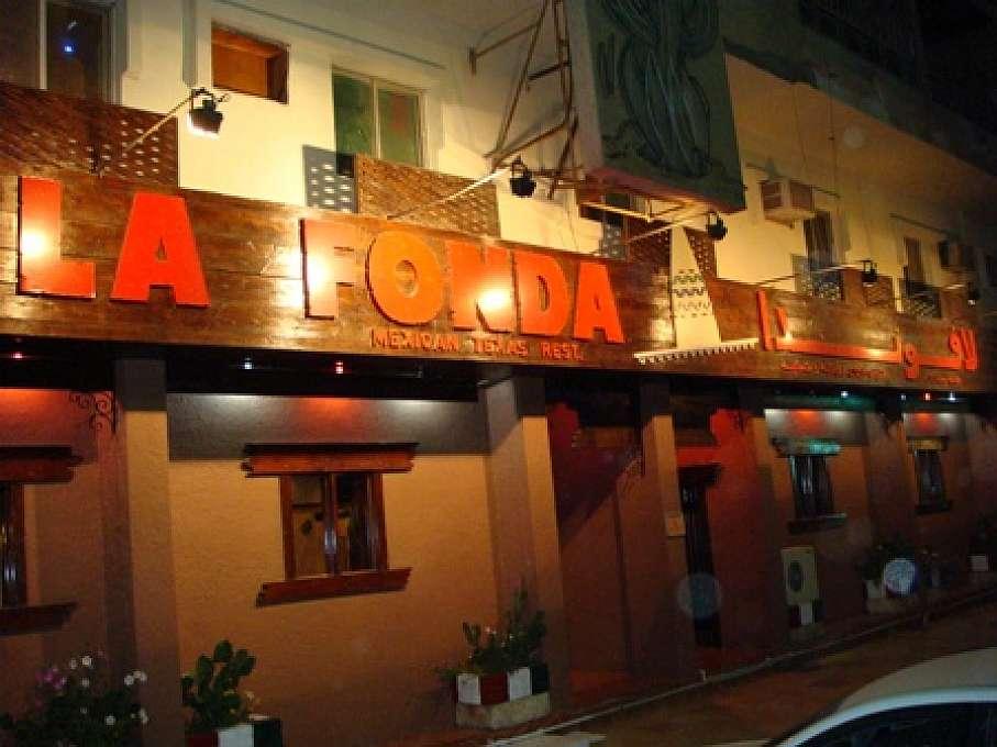 مطاعم شارع تركي الاول