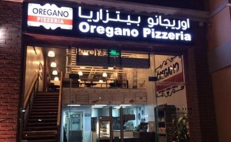 مطعم ايطالي تركي الاول