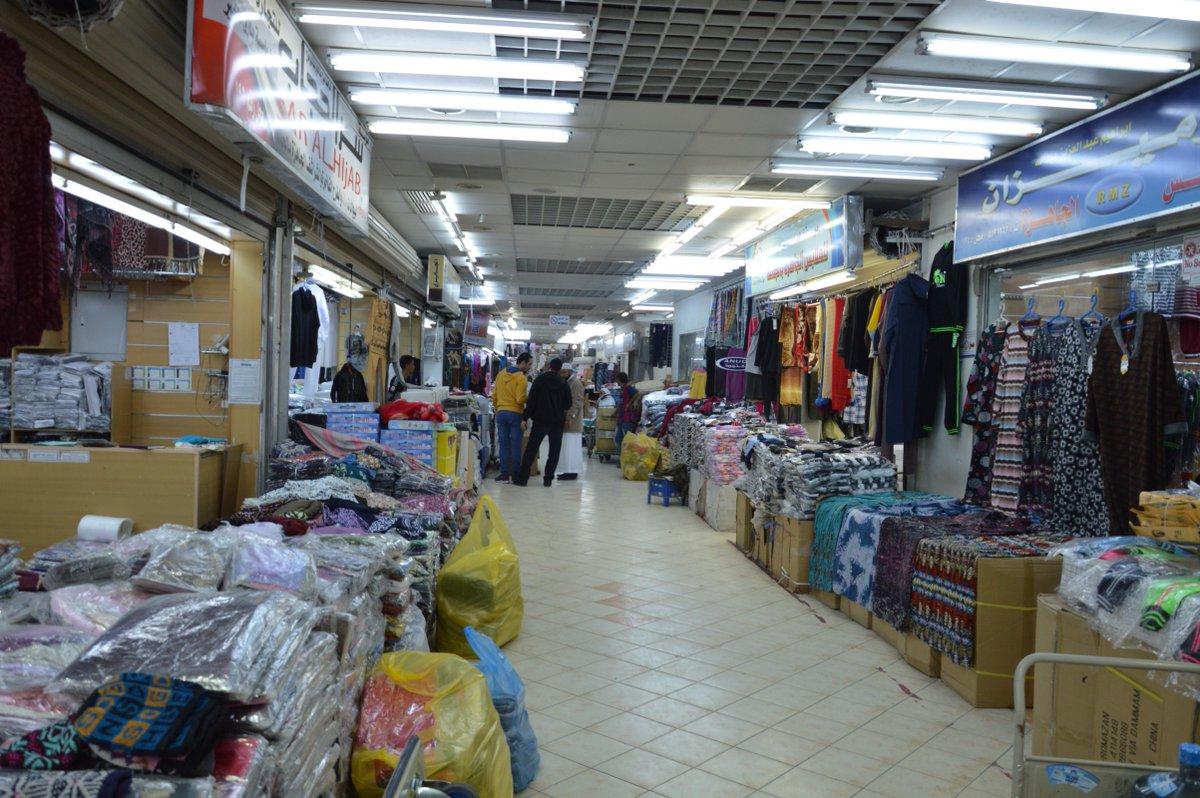 سوق البطحاء