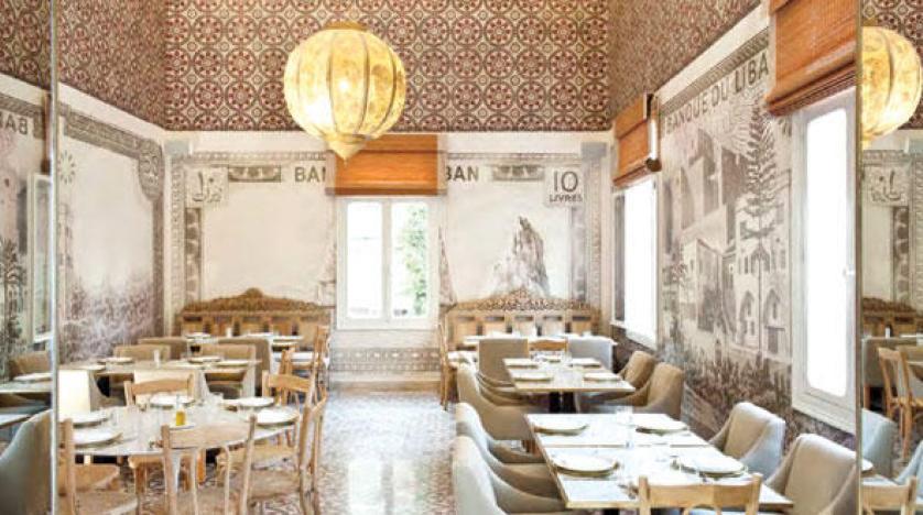 مطاعم بيروت