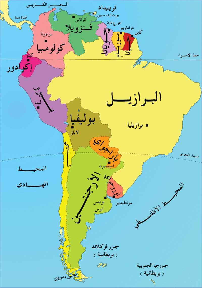 اين تقع البرازيل , تعرف على نبذه مختصرة عن البرازيل - فنجان قهوة