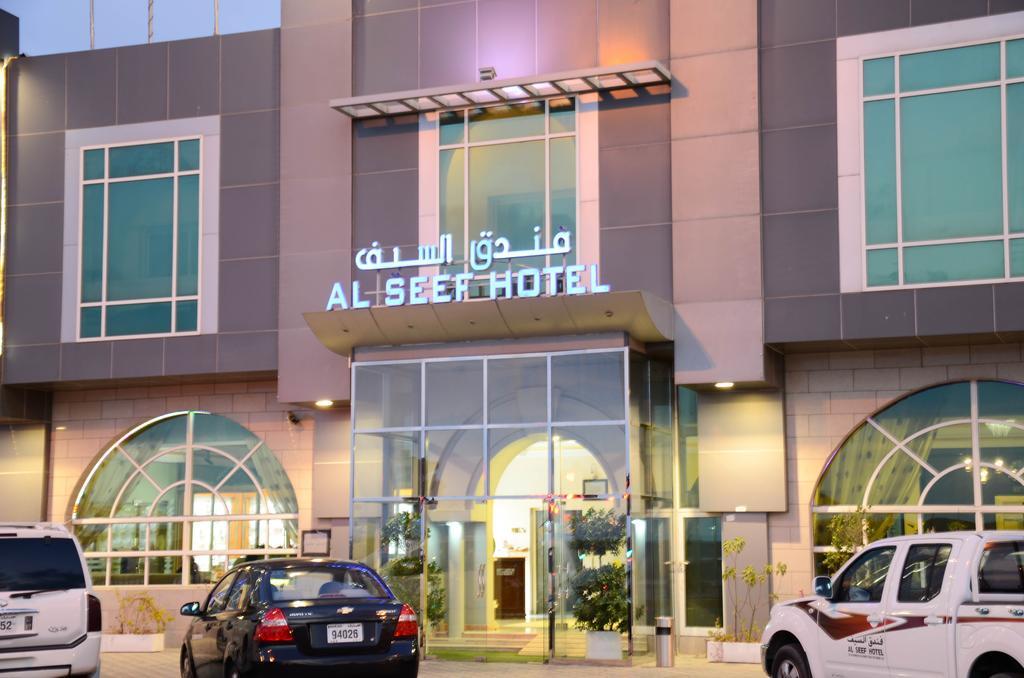فندق السيف (الإمارات الشارقة) - Booking.com