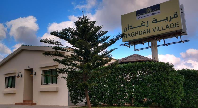 قرية رغدان