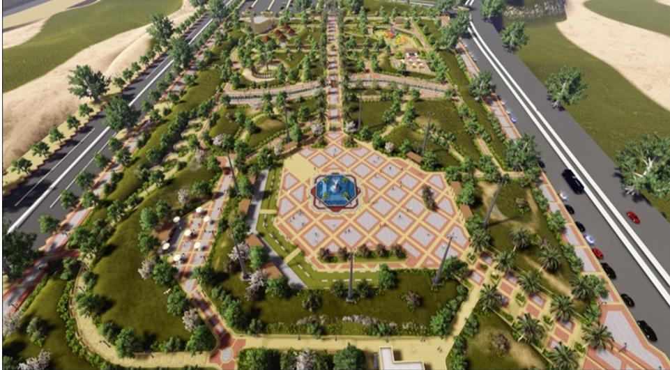 حديقة مطار أبها