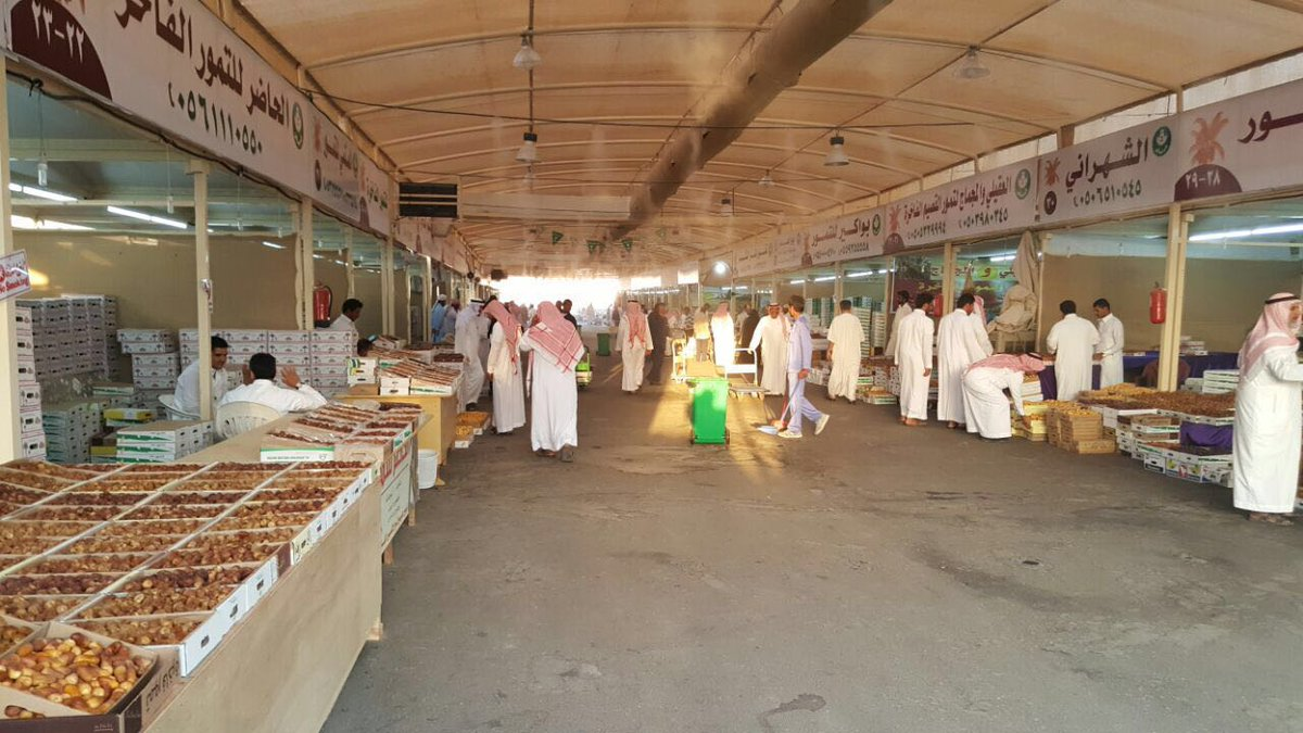 أسواق الرياض