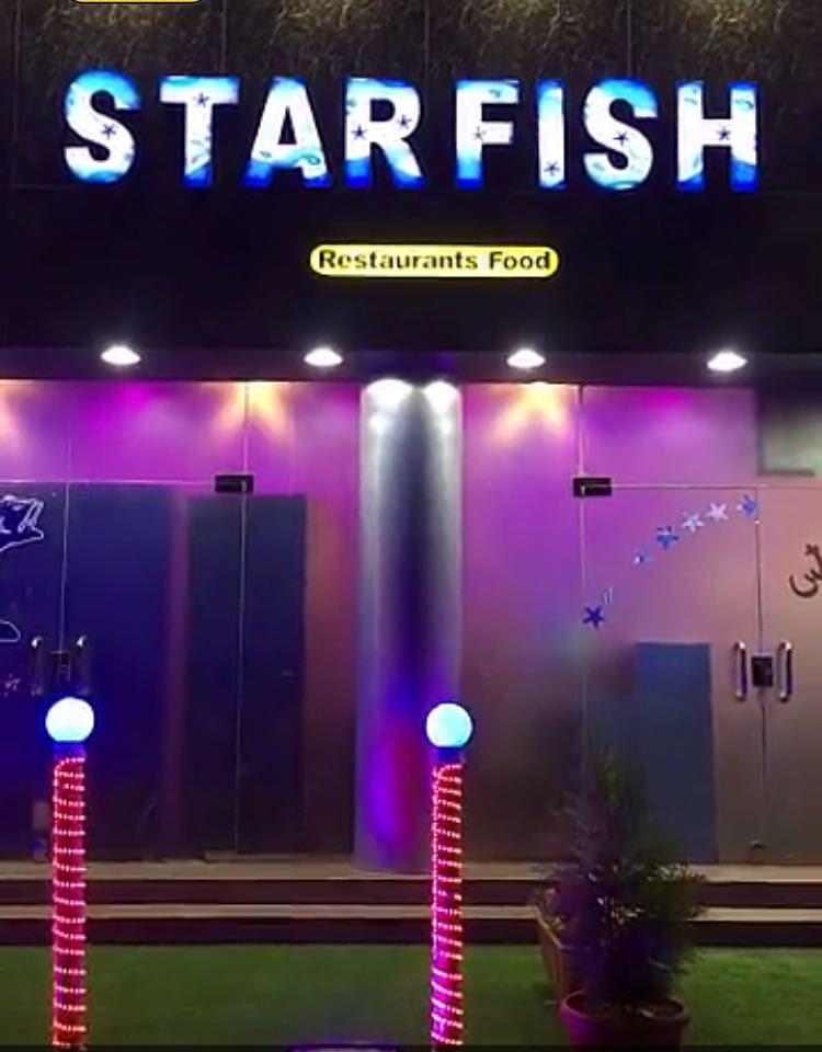 """مطاعم تبوك Twitterren: """"اليوم الافتتاح🎉 مطعم ستار فش star fish🐠 📍حي الربوه .. خلف بنك البلاد #مطاعم_تبوك… """""""