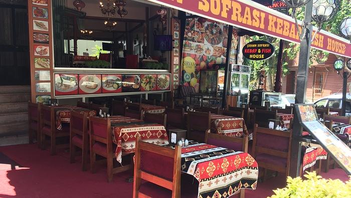 مطعم سيرفان سوفراسي