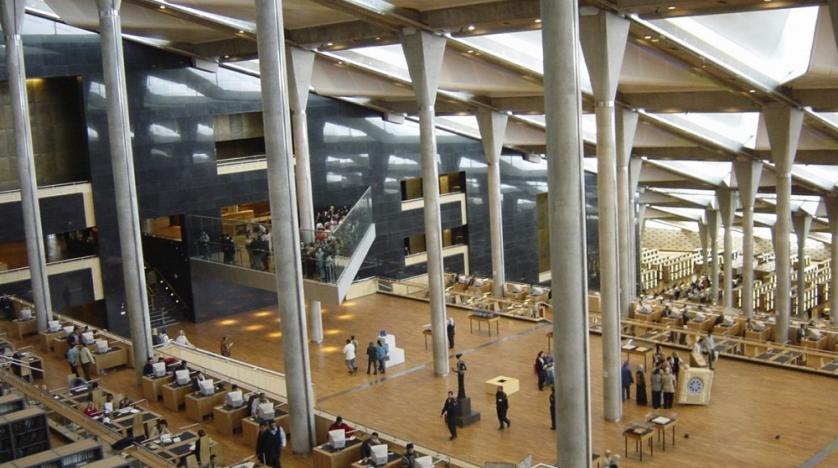 مكتبة الإسكندرية من الداخل