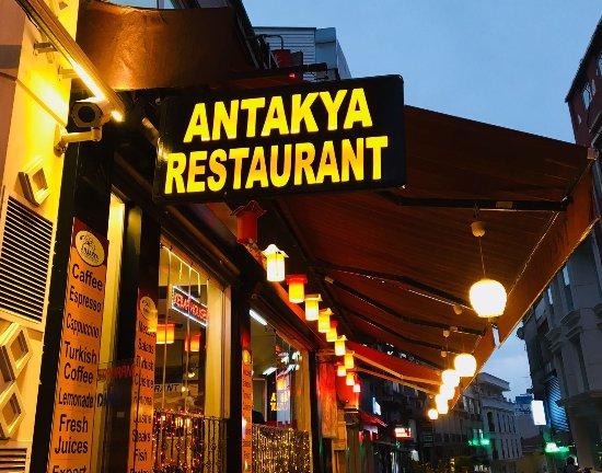 مطعم أنطاكية
