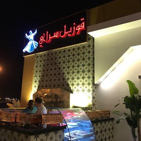 مطعم و مقهى قوزيل سراي