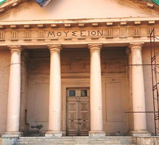 المتحف اليوناني الروماني بمحطة الرمل في إسكندرية