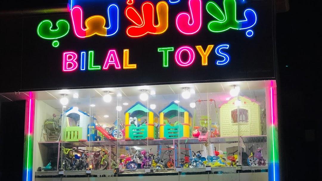 ألعاب أطفال الرياض