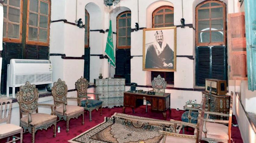 متحف «بيت نصيف»