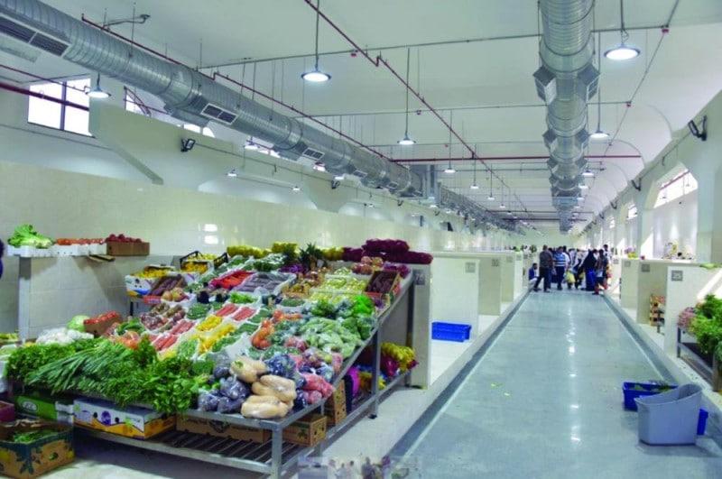السوق المركزي