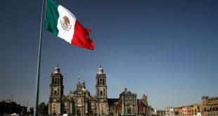 مدينة مكسيكو عاصمة المكسيك الفيدرالية
