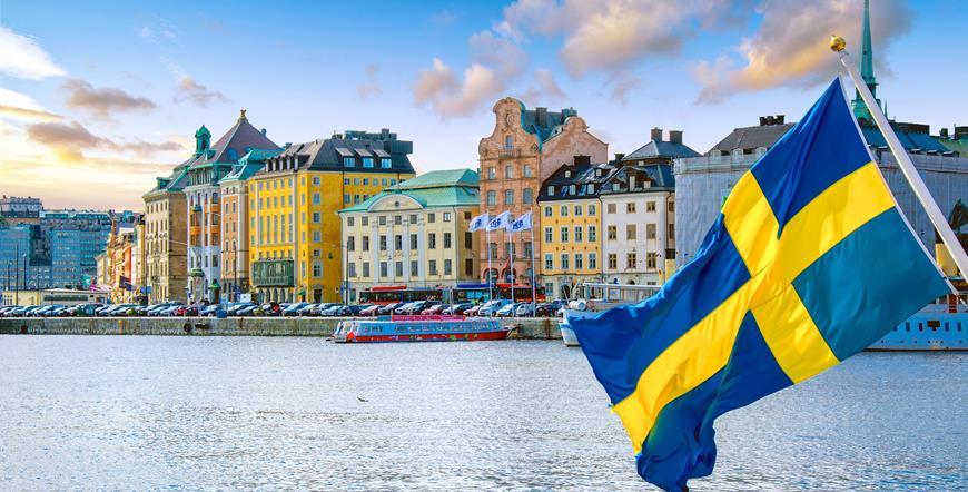 ستوكهولم عاصمة السويد