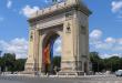 بوخارست عاصمة رومانيا