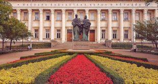 صوفيا عاصمة بلغاريا