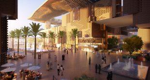 أهم المعلومات عن مدينة الرياض