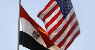 شروط الهجرة إلى أمريكا من مصر