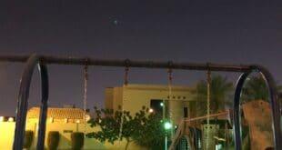 حديقة النخيل الرياض