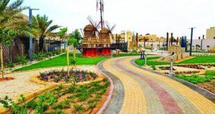 وش أقدم حدائق الرياض